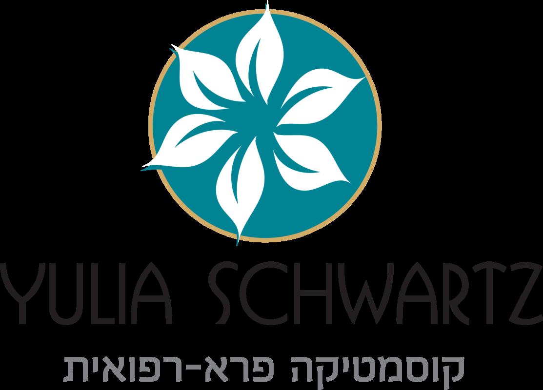Yulia Schwartz | יוליה שוורץ – קוסמטיקה פרא-רפואית