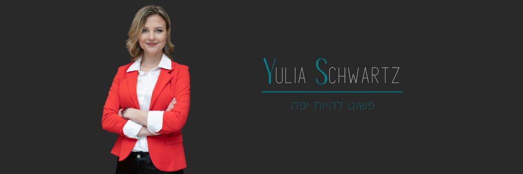 Yulia Banner (3)